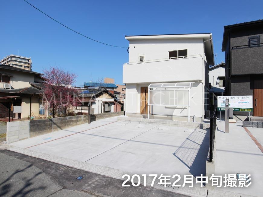 宗像市田熊4丁目(新築建売)